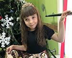 Костина Кристина, 2010 г.р.
